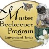 Master Beekeeper Program logo